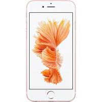IPhone 6 Plus Repairs | Phone Repair Plus in Ottawa